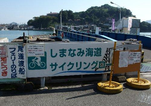 尾道渡船4