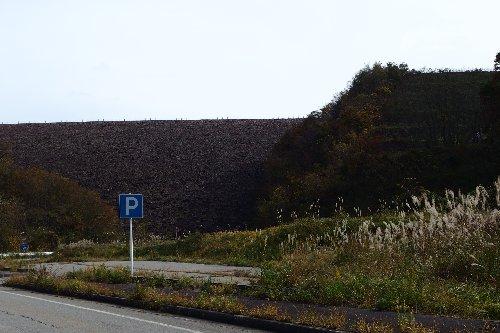 小倉ダム2