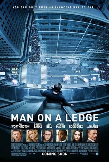 サムの新作「Man on a Ledge」の予告