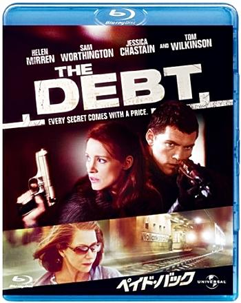 サムの未公開映画「THE DEBT」8月にソフト化