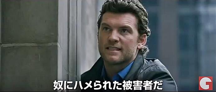「崖っぷちの男」の予告