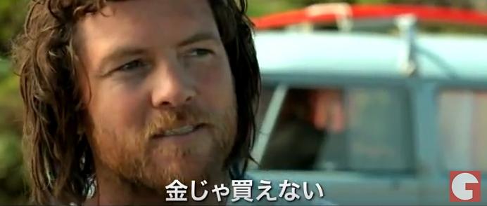 サムの新作「Drift」予告編