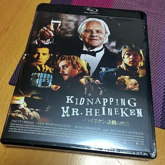 ハイネケン誘拐の代償Blu-ray到着