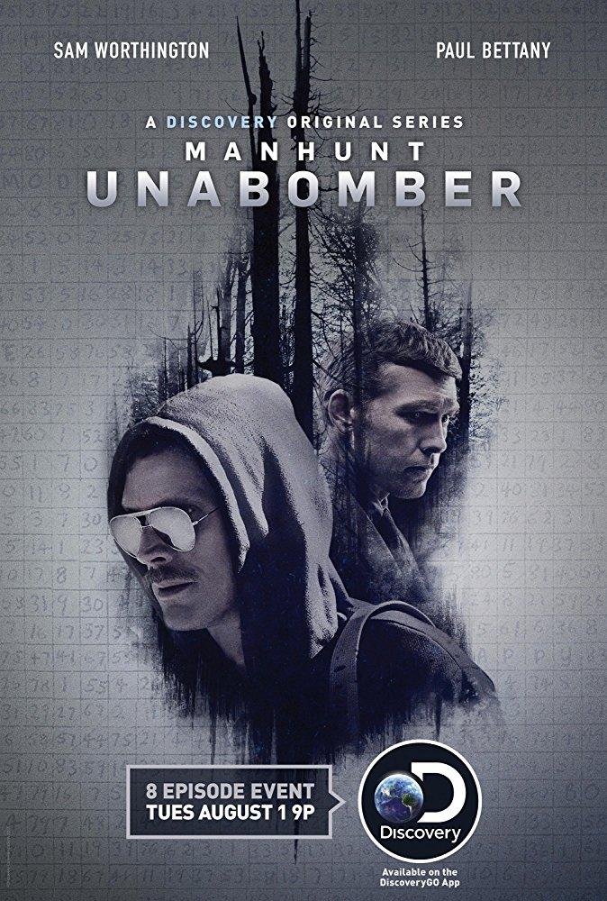 全米を震撼させた爆弾魔、ユナボマーのドラマに『アバター』サム・ワーシントン