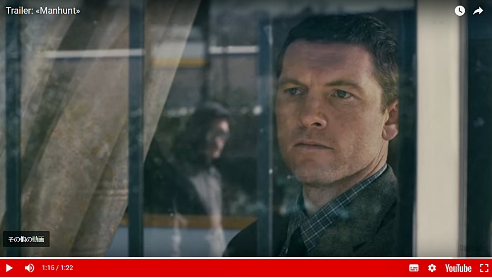 Manhunt: Unabomber 予告編(英語)