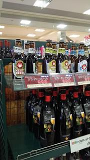 20170416ネストビール