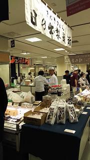 20170422日の出製麺所(その2)