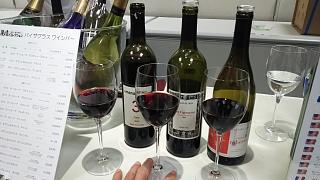 20170422催事ワイン(その2)