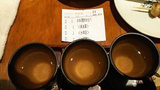 20170422福みみ(その8)