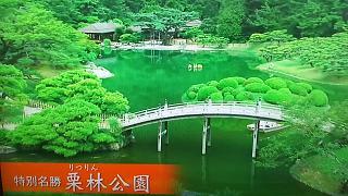 20170426栗林公園(その1)