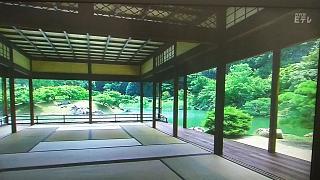 20170426栗林公園(その13)