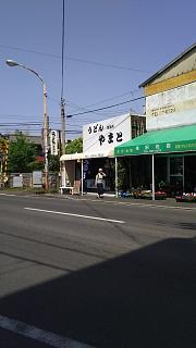 20170430やまと(その4)