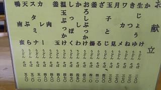 20170503三よし(その1)