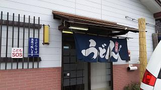 20170503三よし(その7)