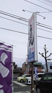20170503三よし(その8)
