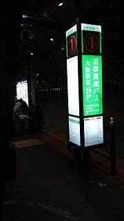 20170506東梅田(その2)