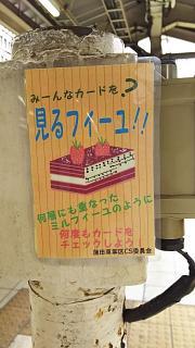 20170507田町