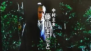 20170508必殺仕事人(その22)