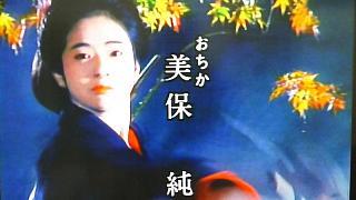 20170508必殺仕事人(その24)