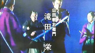 20170508必殺仕事人(その26)