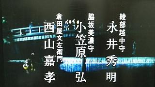 20170508必殺仕事人(その28)