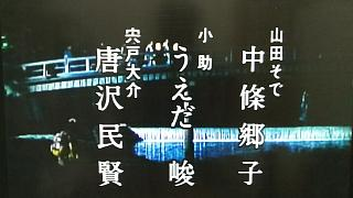 20170508必殺仕事人(その29)