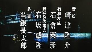 20170508必殺仕事人(その30)