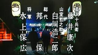 20170508必殺仕事人(その31)