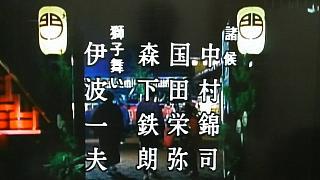20170508必殺仕事人(その32)