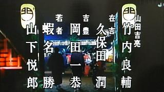 20170508必殺仕事人(その33)