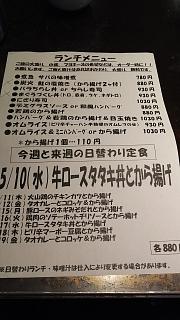 20170510TAO(その1)