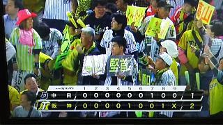 20170517阪神(その3)