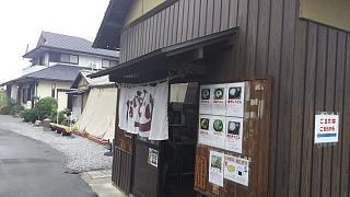 20170525なかむら(その2)