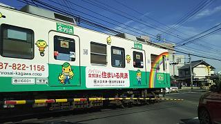 20170528コトデン(その3)