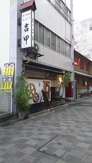 20170529吉甲(その1)