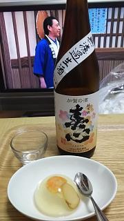 20170606晩酌(その1)