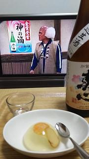 20170606晩酌(その3)