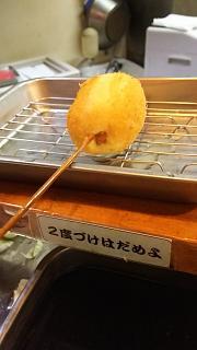 20170607たけちゃん(その3)