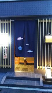 20170614海ほう(その1)