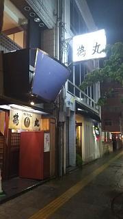 20170624鶴丸(その1)