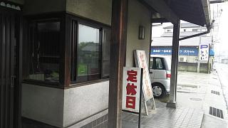 20170625よこいうどん(その1)