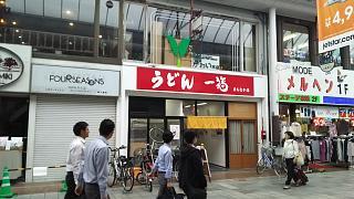 20170626一福(その5)