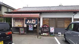讃岐一番一宮店(その1)