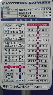 20170721鳴門(その2)