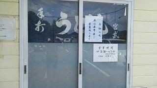 20170721宮武うどん(その2)