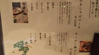 20170722三善(その15)