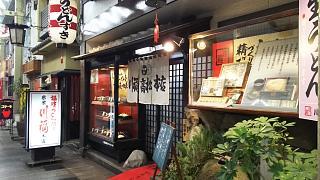 20170722ライオン通り(その4)
