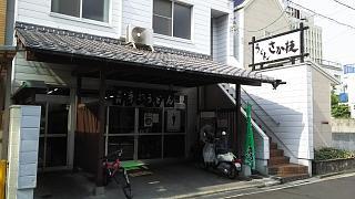 20170724さか枝(その1)