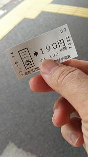 20170814三条駅(その6)