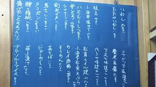 20150815まつ本(その5)